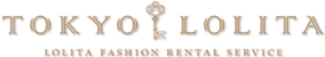 レンタル衣装サイト「東京ロリィタ」