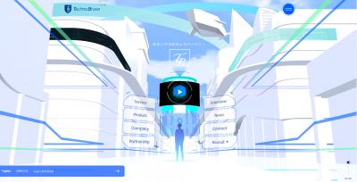 テクノブレイブ株式会社は、本日コーポレートサイトをリニューアルいたしました。